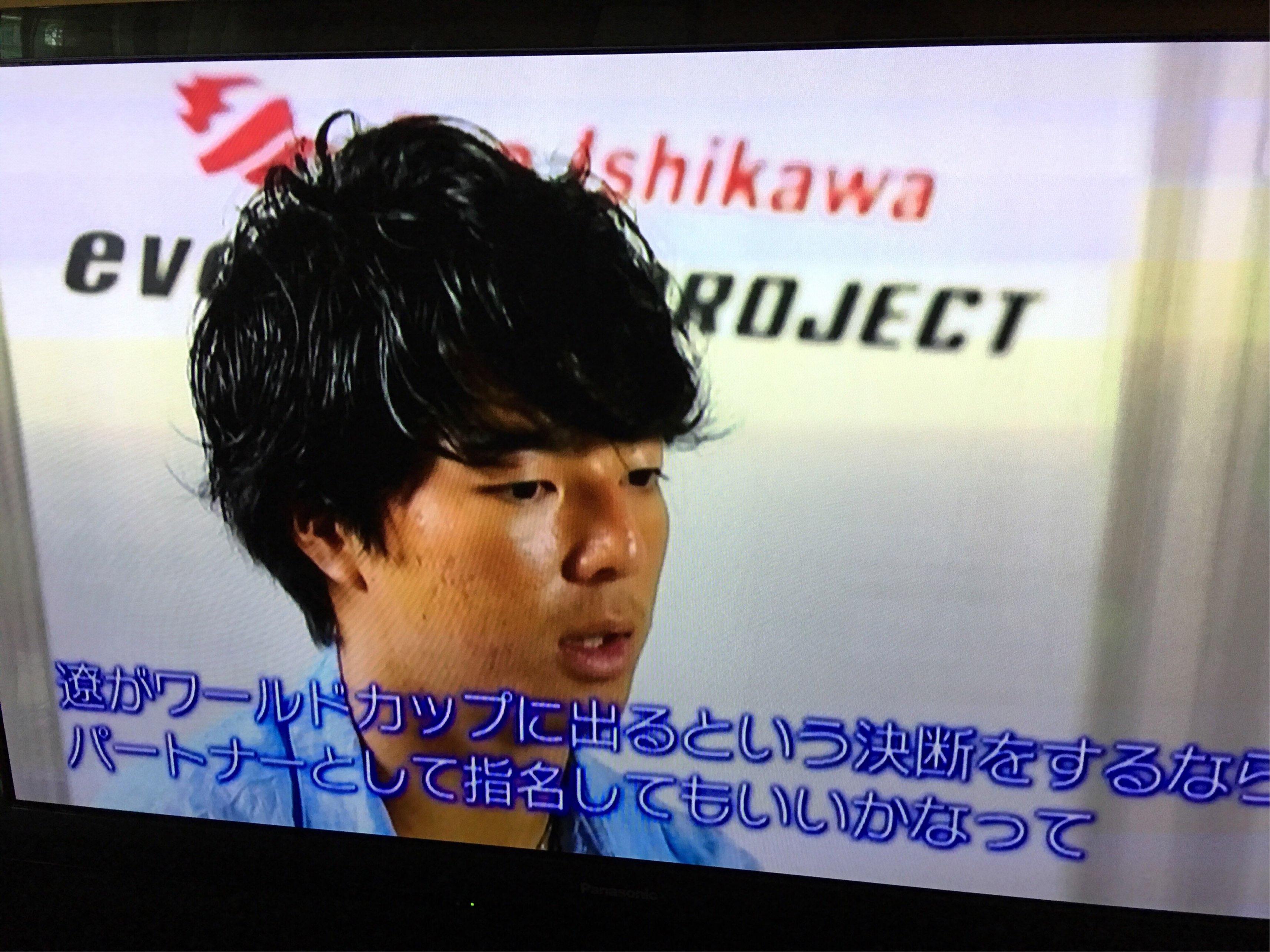 遼さんと松山。ワールカップ